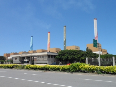 Taichung_Thermal_Power_Plant